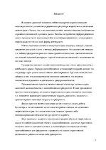 Отчет по практике налоги и налогообложение на предприятии  Нами представлен отчет о прохождении учебной практики на предприятии ОАО марийский Машиностроительный Завод с 28 Целью практики является изучение и