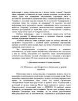 История права Реферат Право id  Реферат История права 7