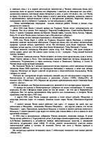 Антон Павлович Чехов Реферат Личности id  Реферат Антон Павлович Чехов 9