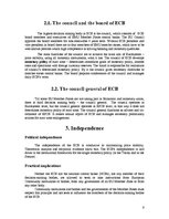 Реферат 'European Central Bank and Its Competences', 6.