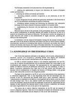 Реферат 'Strategy for the Integration into the European Union', 13.