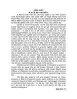katrina results essay