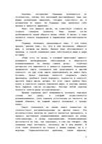 Значение языка в жизни человека эссе 8626