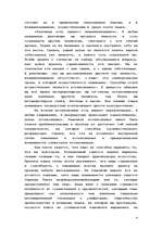 Эссе на тему роль языка в жизни 406